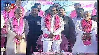 TRS 17th Plenary Meeting 2018 at Kompally LIVE