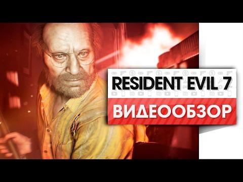 Resident Evil 7 - Видео Обзор Игры!