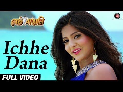 download lagu Ichhe Dana - Full   Shrestha Bangali  gratis
