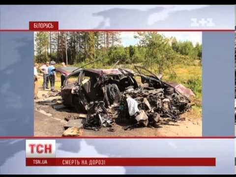 ДТП в Белоруси 28.07.2013, лобовое столкновение