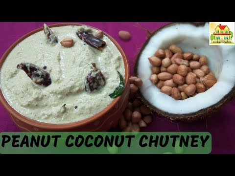 Peanut Coconut Chutney || పల్లీలు, కొబ్బరి పచ్చడి || Mana illu ||