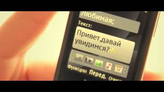 Гейдар Багиров - Не со мной