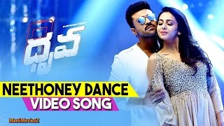 Neethoney Dance Full Video Song Dhruva Full Video Songs Ram CharanRakul Preet HipHopTamizha
