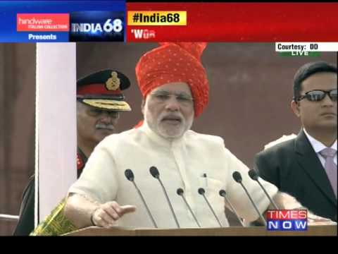 Prime Minister Narendra Modi's Independence Day speech- Part 1