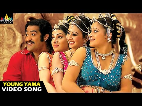 Yamadonga Songs | Young Yama Video Song | Jr NTR, Navneeth Kaur, Archana | Sri Balaji Video