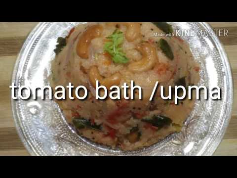 Tomato bath /ఉప్మా 15 నిమిషాలలో..