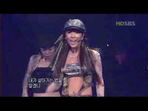 한나 - Bounce (2004年)