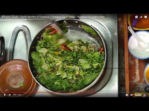 తోటకూర వేపుడు - Health Benefits of Thotakura | Thotakura Fry In Telugu | Thotakura Fry Andhra Style