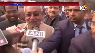 Bihar CM Nitish Kumar Big Statement On EVM Voting | EVMs Good Working  News