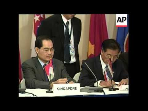 ASEAN ministers react to Bali verdict