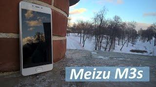 Обзор Meizu M3s - дешево и почти сердито