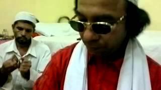রঙিলা বাড়ই রে (আংকরিম) ফকির শফিক আহমদ