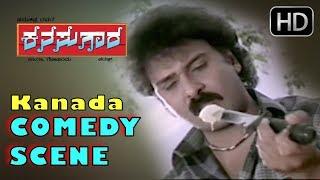 Tennis Krishna Comedy Scenes | Crazy star licking his fingers | Kanasugara Kannada Movie | Prema