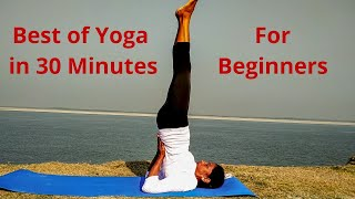 [Birthday Special] 30 Minutes Yoga || No Excuse || For #beginners