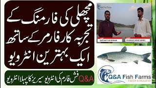Introduction to Fish Farming, Interview of Fish Farmer, First Interview, Video 13