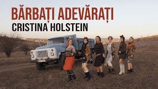 Cristina Holstein - Bărbați adevărați    2019