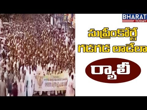 Sabarimala Latest News :Massive Rally Against Sabarimala Verdict || Bharat Today