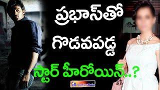 Top Heroine Sensational Comments On Prabhas || Top Telugu Media