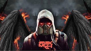 Best Dubstep Mix 2017 [Brutal Dubstep Drops]