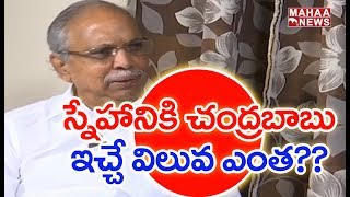 APTDC Jayaram Reddy  Says About his Relation With Chandrababu Naidu |Jayaram Reddy