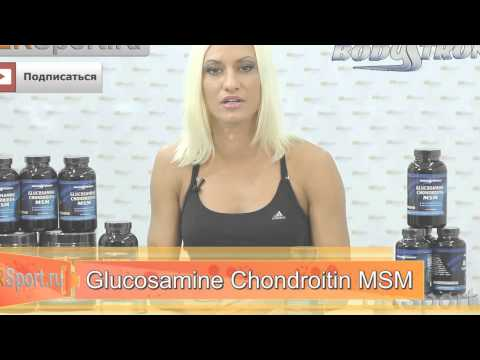 Natural Arthritis Cure & Remedy! Make Glucosamine Chondroitin BROTH