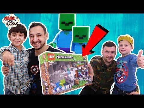 Папа Роб и Ярик, Папа Леша и Кирилл: Распаковка ЛЕГО МАЙНКРАФТ (Minecraft)!