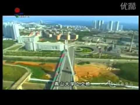 The TV spot of the city of Qinghuangdao China(old version).flv