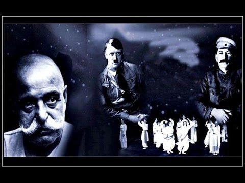 Георгий Гурджиев - тайная власть