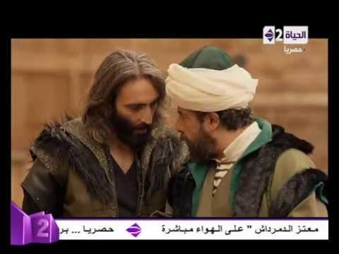 مسلسل أرض العثمانيين ـ الحلقة الرابعة والعشرون