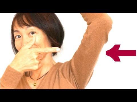 【ダイエット ダンス動画】二の腕を細くする方法☆楽で簡単な体操、お薦め3選  – Längd: 5:15.