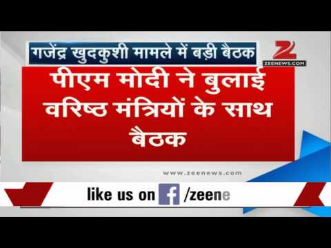 BJP protests against AAP over farmer Gajendra Singh's suicide