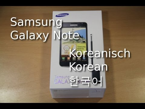 Samsung Galaxy Note Review in HD (Korean / 한국어)