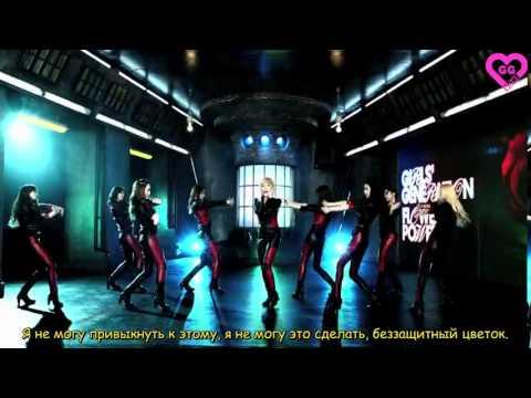 SNSD Girls' Generation Flower Power