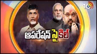 TDP Four Rajya Sabha MPs Meet Vice President Venkaiah Naidu | Delhi  News