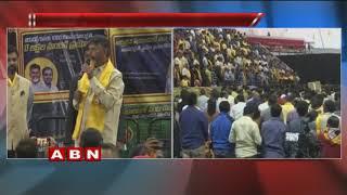 AP CM Chandrababu Naidu pays Homage to Araku MLA Sarveswara Rao