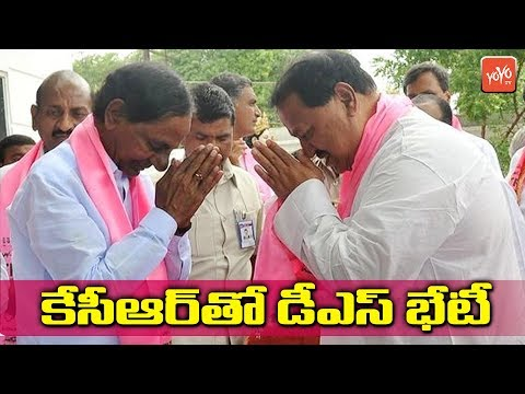 D Srinivas to Meet CM KCR Over TRS Leaders Complaints | Telangana Politics | YOYO TV Channel