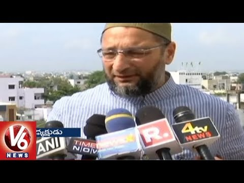 No Dignity For Lives Of Muslims, Dalits Under BJP: Asaduddin Owaisi | V6 News