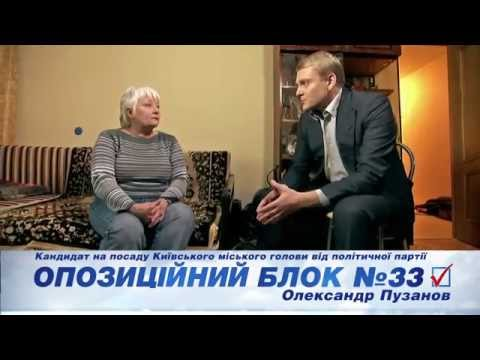 Оппозиционный блок Киева – за честную оплату труда учителей.