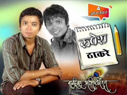 Rupesh_Birthday 2012.mpg Jagdish Patil Thana BandBharat Jadhav...