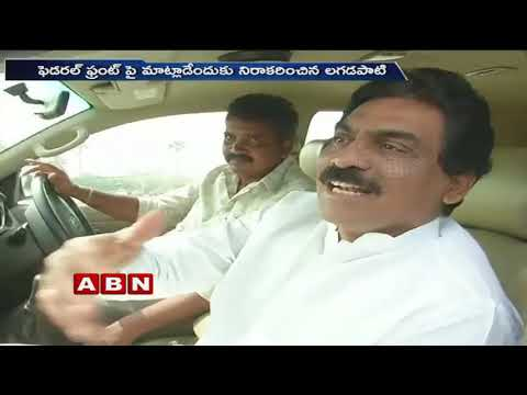 Lagadapati Rajagopal Meets CM Chandrababu Naidu | ABN Telugu