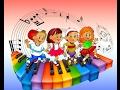 Музыкальное занятие в детском саду Music Lesson In Kindergarten Contrast Studio mp3