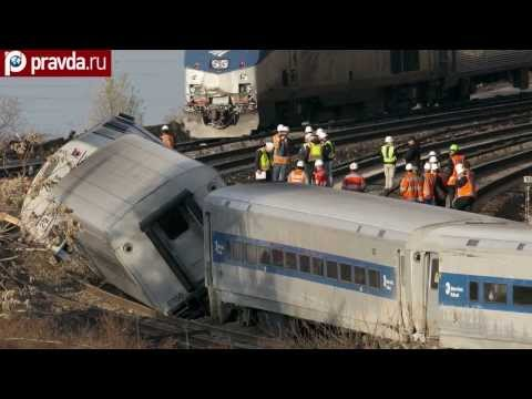 Who's guilty of New York train derailment?