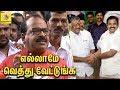 எல்லாமே வெத்து வேட்டுங்கதான் ! | Nanjil Sampath Challenges Chief Minister EPS | Angry Speech