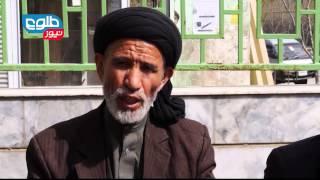 LEMAR News 29 March 2015 / د لمر خبرونه ۱۳۹۴ وري ۰۹