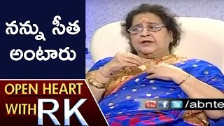 Veteran Actress Geetanjali Reveals Relation With Sr NT Rama Rao | Open Heart With RK