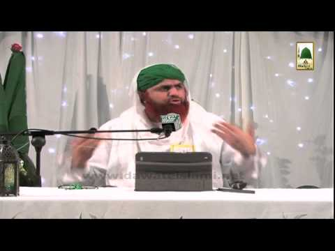 Islamic Speech - Namaz Qaza Karnay Ki Saza - Haji Imran Attari