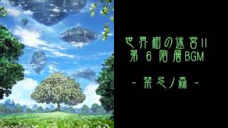 Etrian Odyssey 2 - 6th Stratum arrangement (Forbidden Woods)