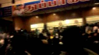 Thuppakki - KUMBAKONAM VASU THEATER THUPPAKI MOVIE CELEBRATION
