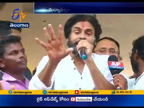 Janasena Chief Pawan Kalyan to Undertake Bus Yatra in AP | from Ichapuram Today