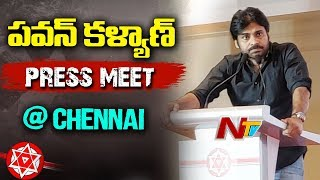 Pawan kalyan Mind blowing Answers to Journalists | Chennai Press Meet | NTV